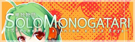 Solo Monogatari